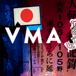 MTV Video Music Awards Japan 2014